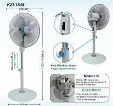 Chuyên cung cấp quạt đứng KSL 1845 dasin