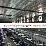 Quạt thông gió công nghiệp loại nào tốt